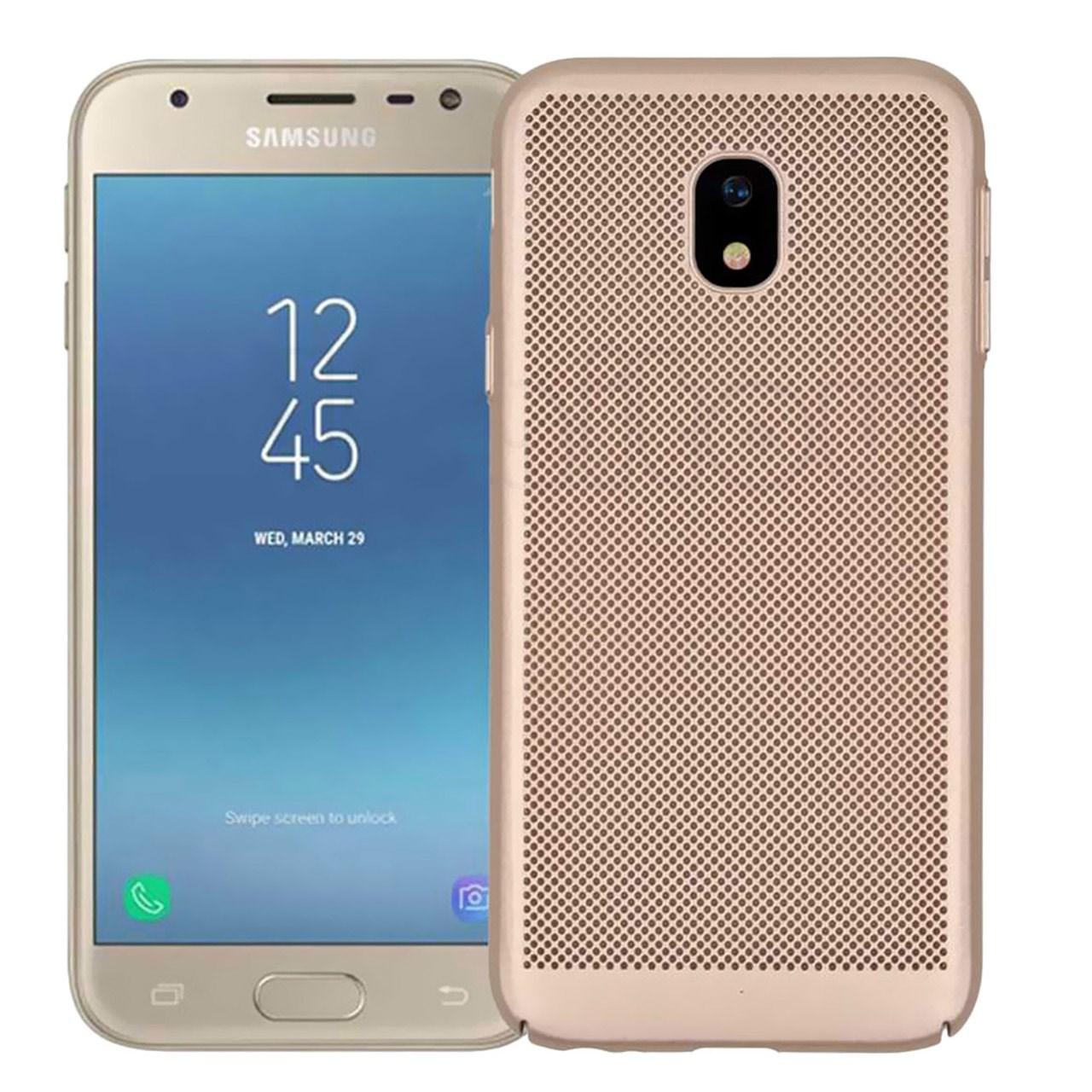 کاور مدل Hard Mesh مناسب برای گوشی موبایل سامسونگ Galaxy J3 2017