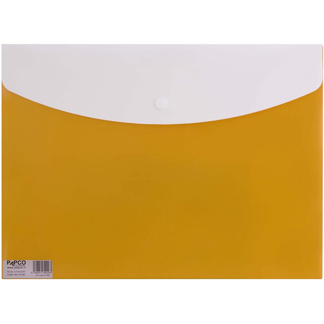 قیمت خرید پوشه دکمه دار پاپکو کد A4-113BC سایز A4 اورجینال