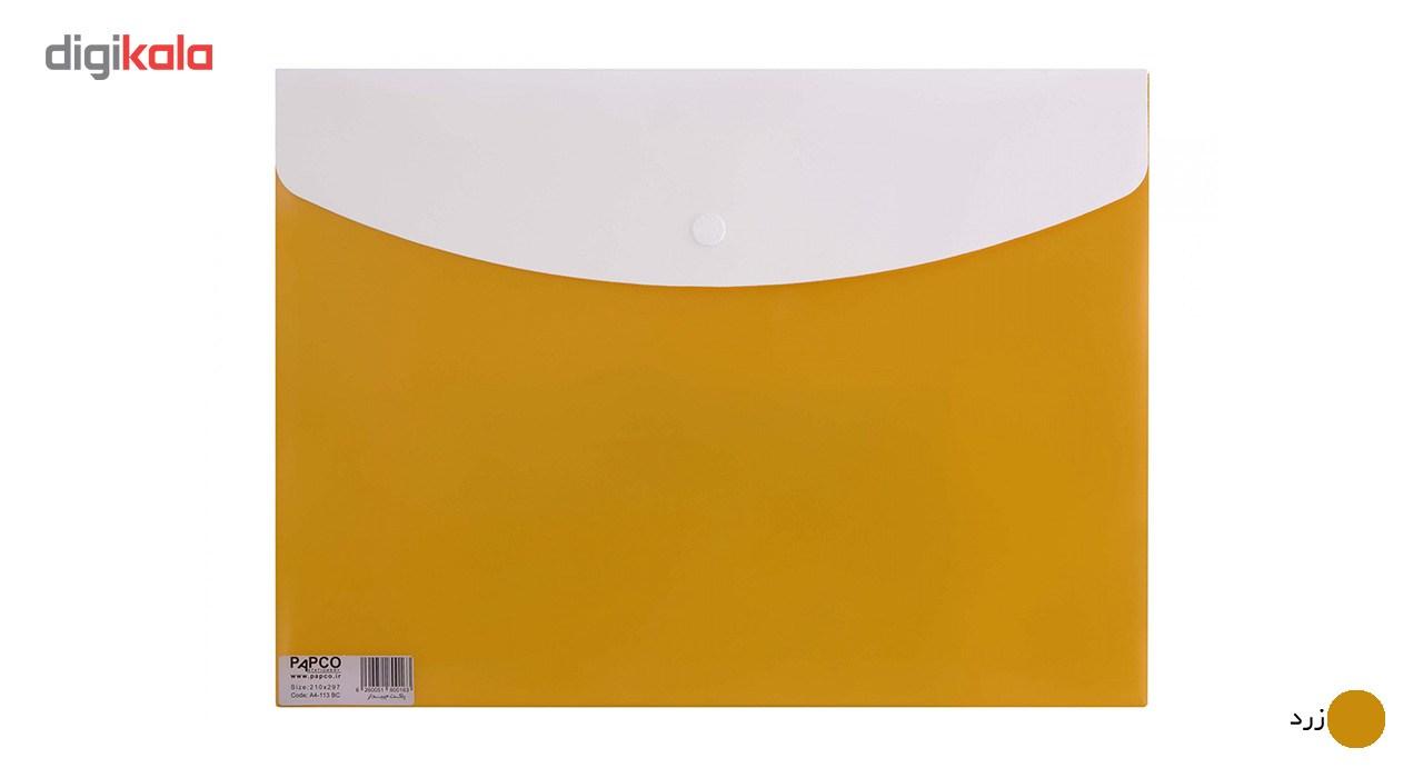پوشه دکمه دار پاپکو کد A4-113BC سایز A4 main 1 1