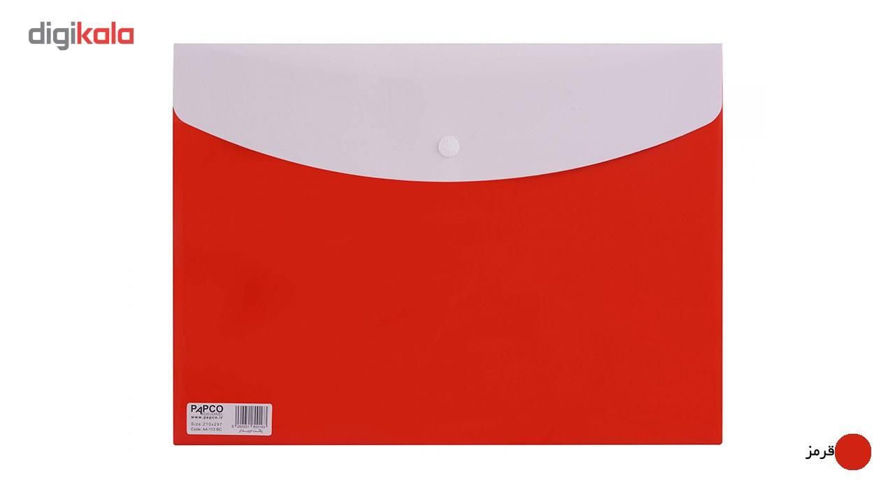 پوشه دکمه دار پاپکو کد A4-113BC سایز A4 main 1 2