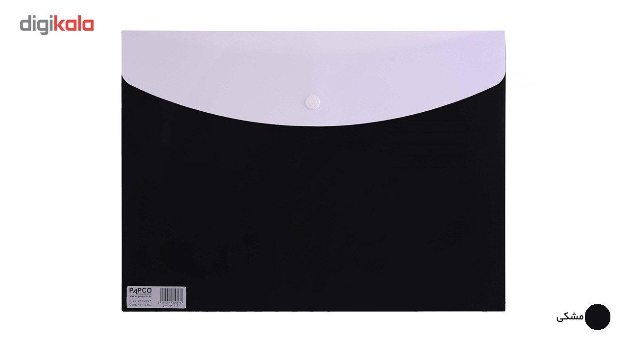 پوشه دکمه دار پاپکو کد A4-113BC سایز A4 main 1 4