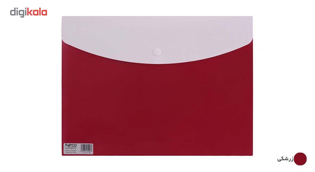 پوشه دکمه دار پاپکو کد A4-113BC سایز A4 main 1 5