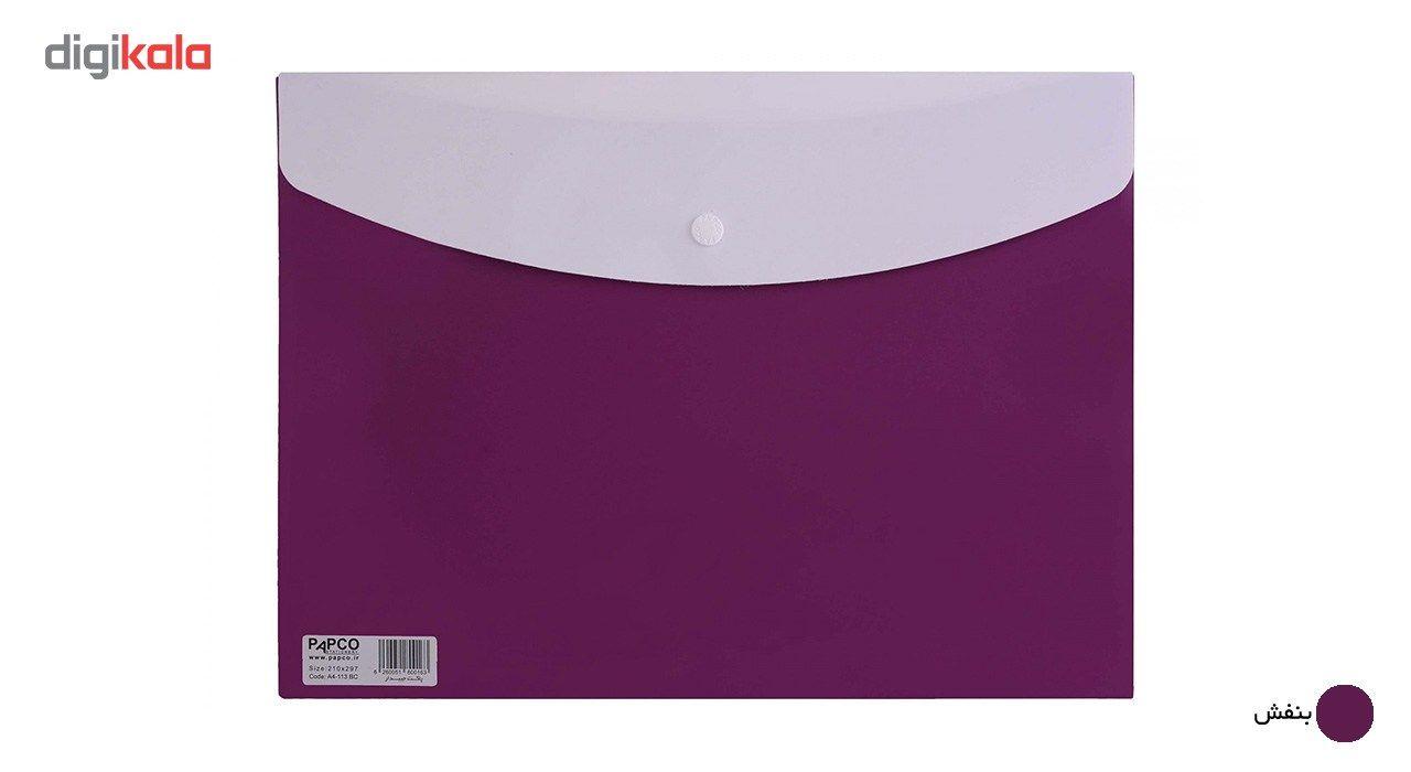 پوشه دکمه دار پاپکو کد A4-113BC سایز A4 main 1 6