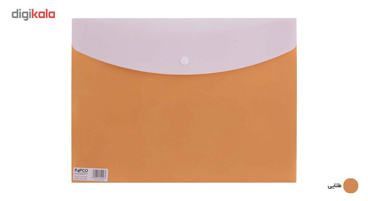 پوشه دکمه دار پاپکو کد A4-113BC سایز A4 main 1 7