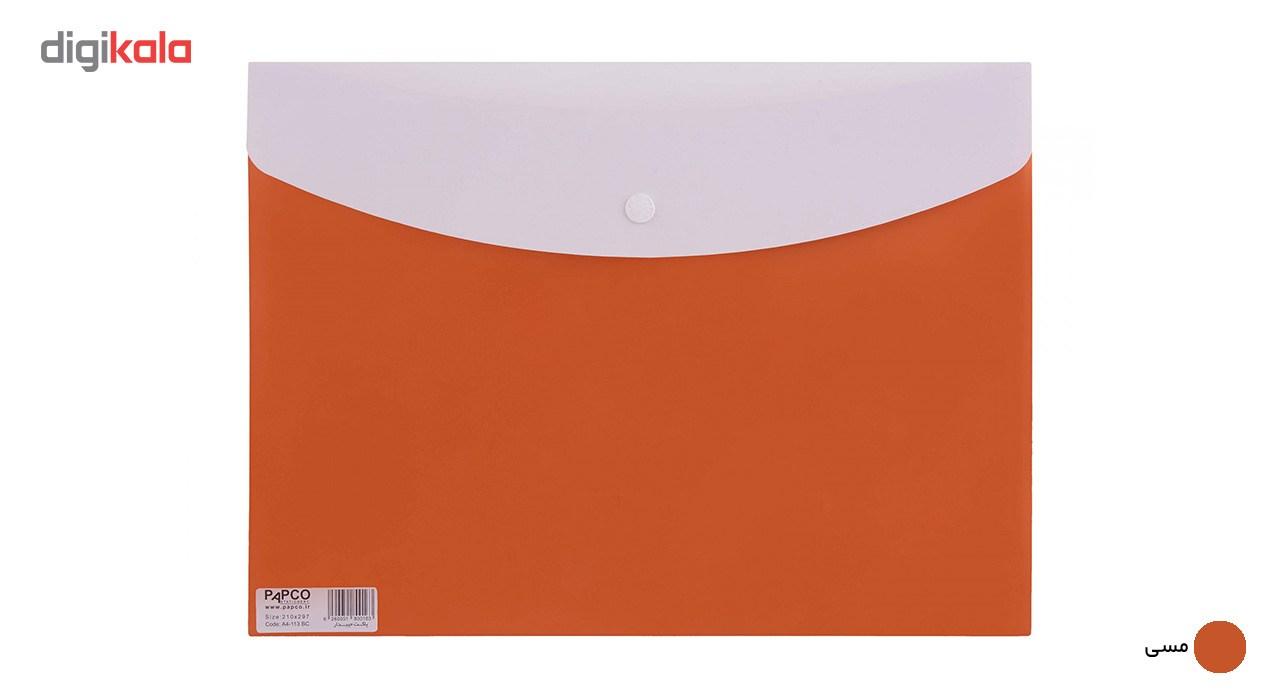 پوشه دکمه دار پاپکو کد A4-113BC سایز A4 main 1 8