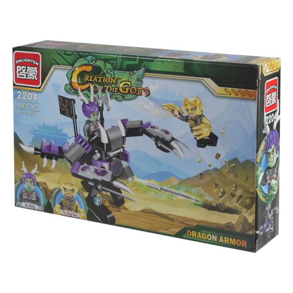 ساختنی انلایتن مدل Dragon Armor کد 0057
