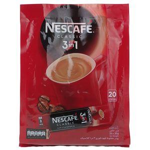 قهوه فوری کلاسیک 3 در 1 نسکافه بسته 20 عددی