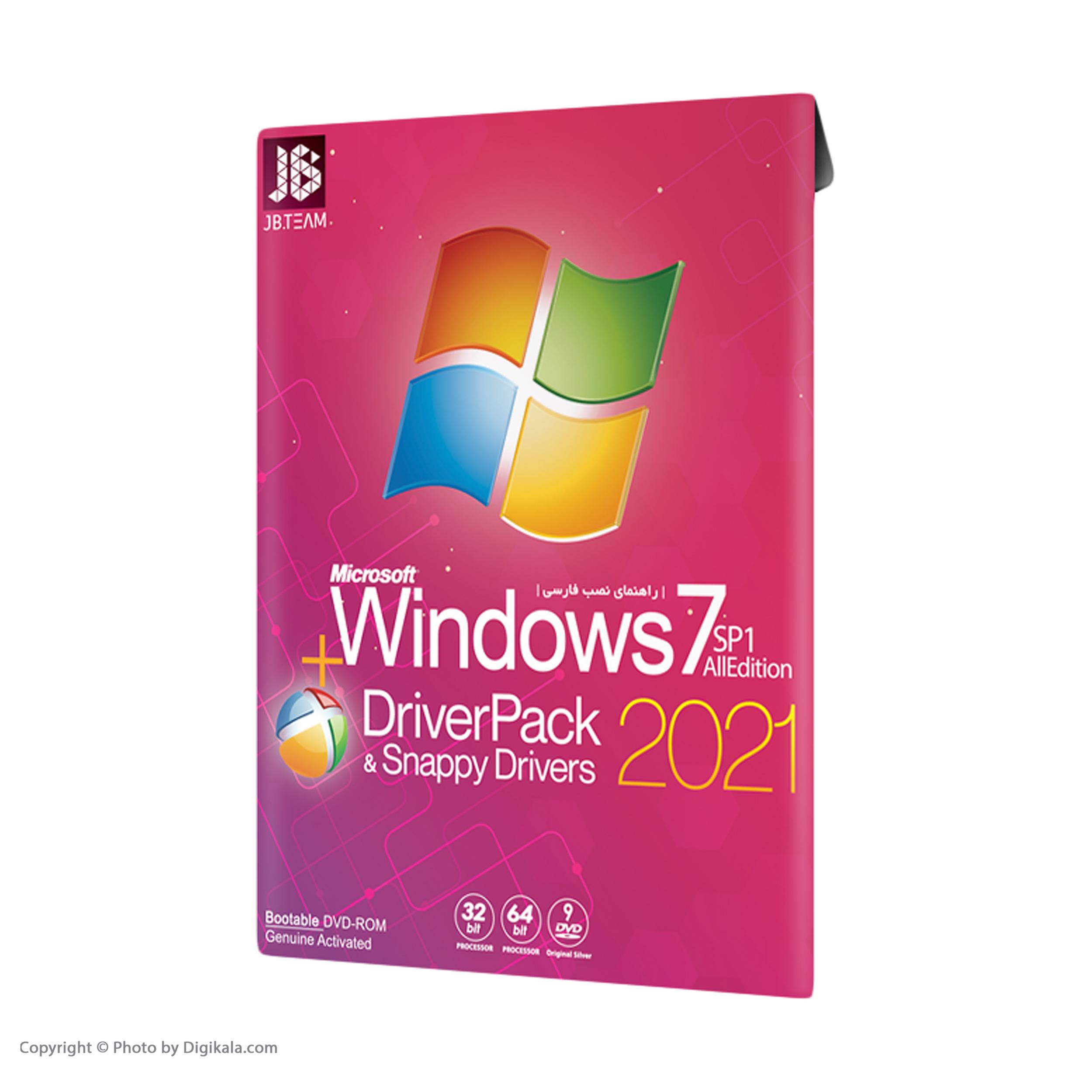 سيستم عامل Windows 7 + Driver Pack Solution 2021 نشر جي بي تيم