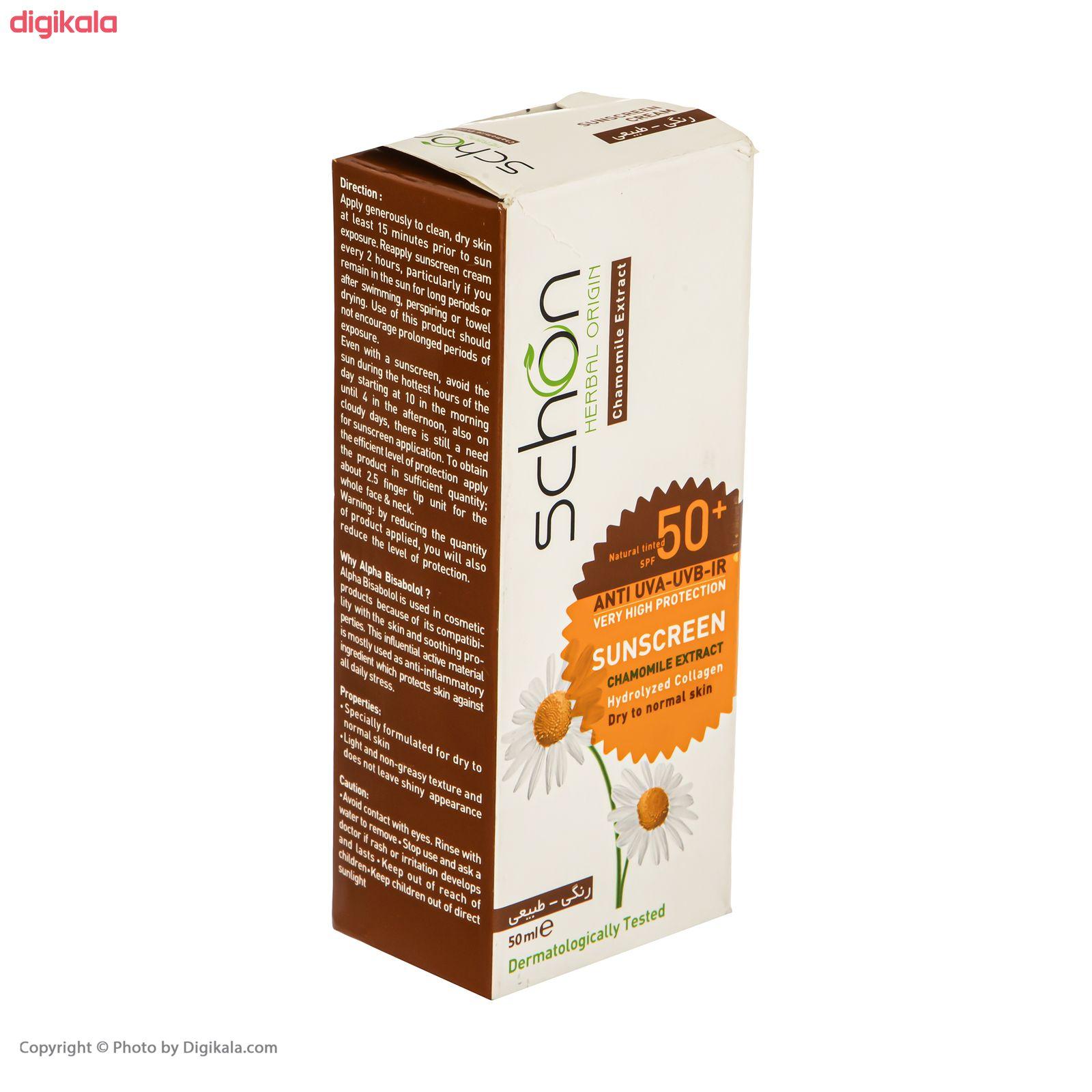 کرم ضد آفتاب شون با رنگ طبیعی +SPF50 main 1 4