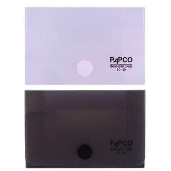 نگهدارنده کارت ویزیت پاپکو مدل BC-30 بسته 2 عددی