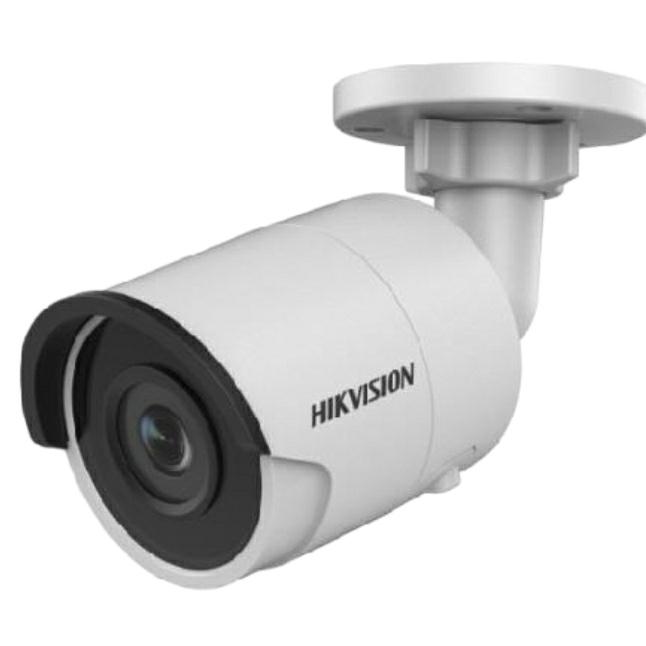 دوربین مداربسته تحت شبکه هایک ویژن مدل ds-2cd2043go-l