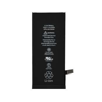 باتری موبایل مدل 2548-2217 ظرفیت 1718 میلی آمپر ساعت مناسب برای گوشی موبایل اپل  Iphone 6S