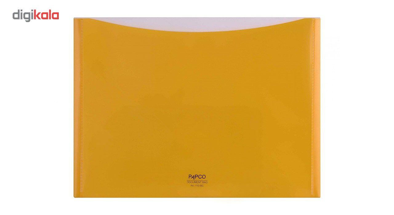 پوشه دکمه دار پاپکو کد A4-113BC سایز A4 main 1 9