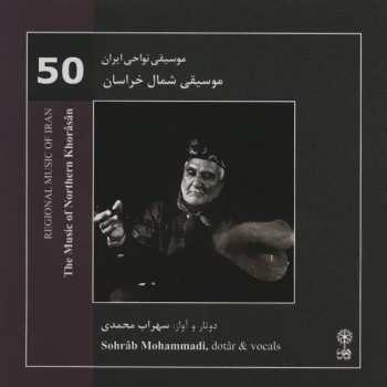 آلبوم موسیقی نواحی ایران - موسیقی شمال خراسان اثر سهراب محمدی