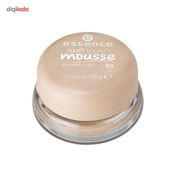 موس اسنس مدل Mousse Makeup 04 main 1 1
