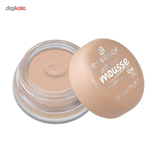 موس اسنس مدل Mousse Makeup 04 main 1 2