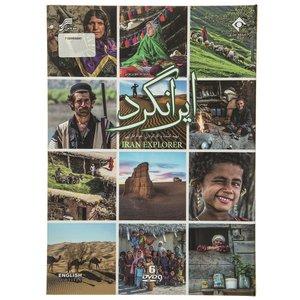 مستند ایرانگرد اثر جواد قارایی