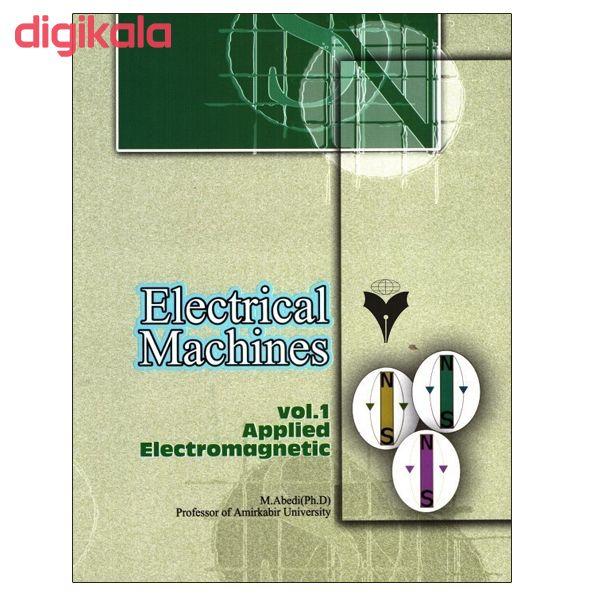 کتاب ماشینهای الکتریکی الکترومغناطیس کاربردی اثر دکتر مهرداد عابدی نشر دانشگاهی فرهمند