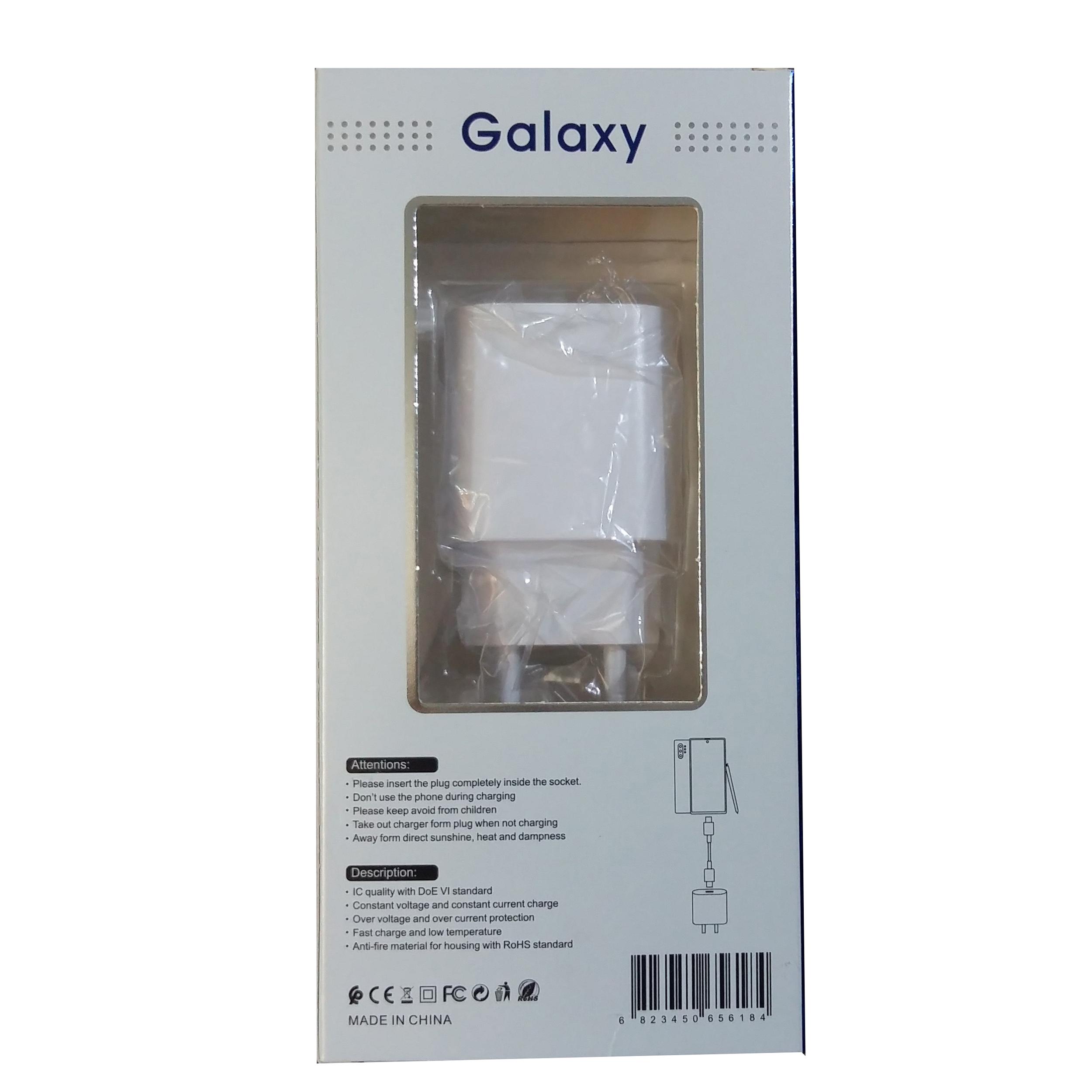 شارژر دیواری سامسونگ مدل galaxy A100 به همراه کابل تبدیل USB-C