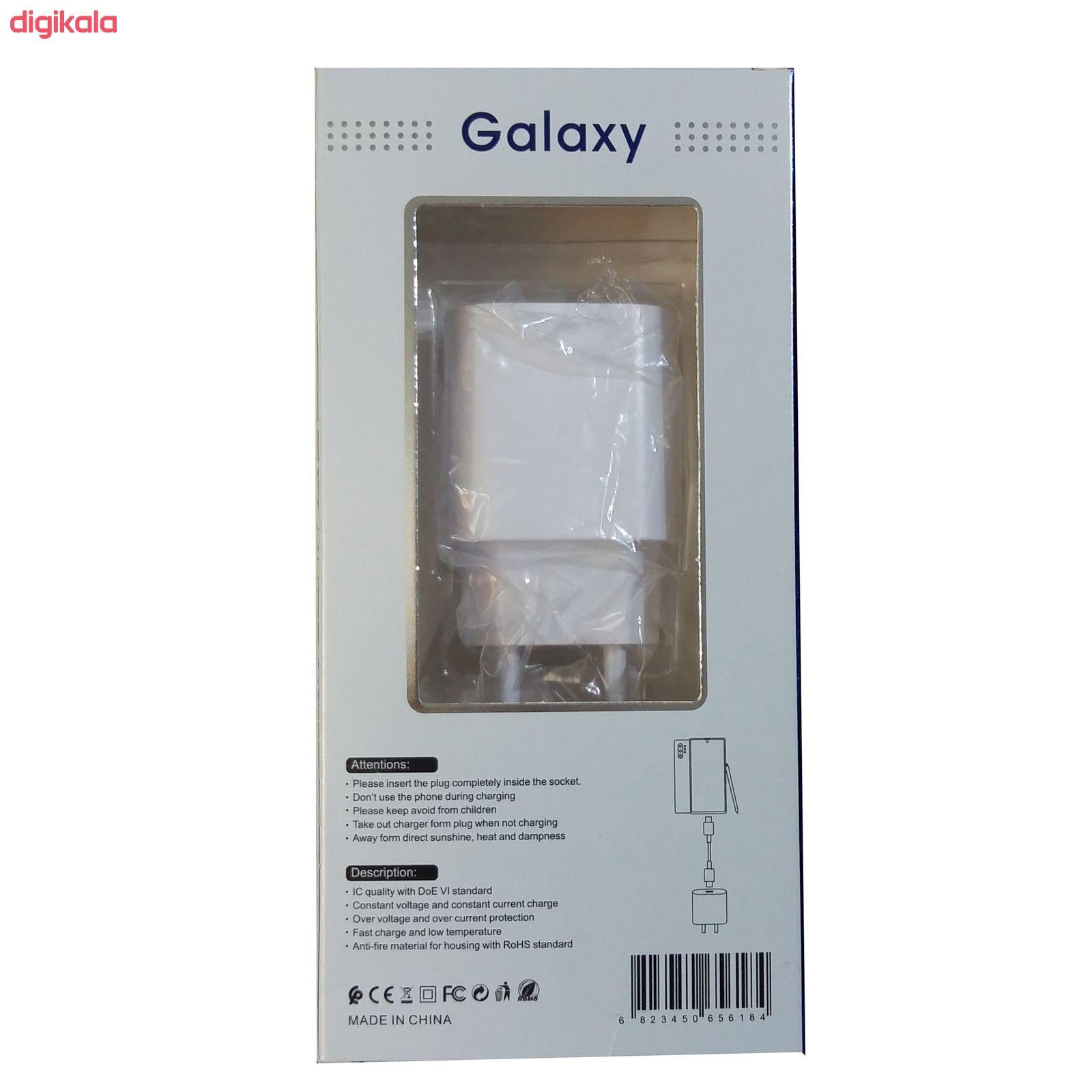 شارژر دیواری مدل galaxy A100 به همراه کابل تبدیل USB-C main 1 1