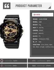 ساعت مچی دیجیتال اسکمی مدل 88-16 کد 01 -  - 9