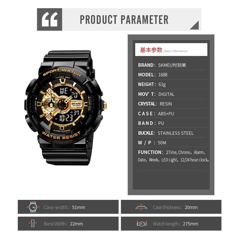 ساعت مچی دیجیتال اسکمی مدل 88-16 کد 01 -  - 10