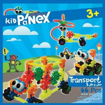 مجموعه آموزشی و مدلسازی پانکس مدل Transportation