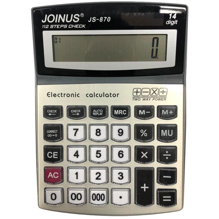 ماشین حساب جوینوس مدل JS-870