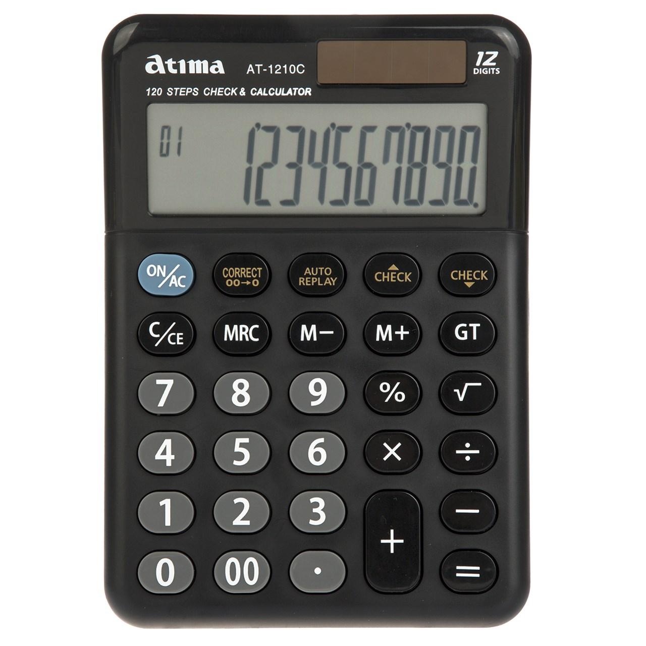 ماشین حساب آتیما مدل AT-1210C