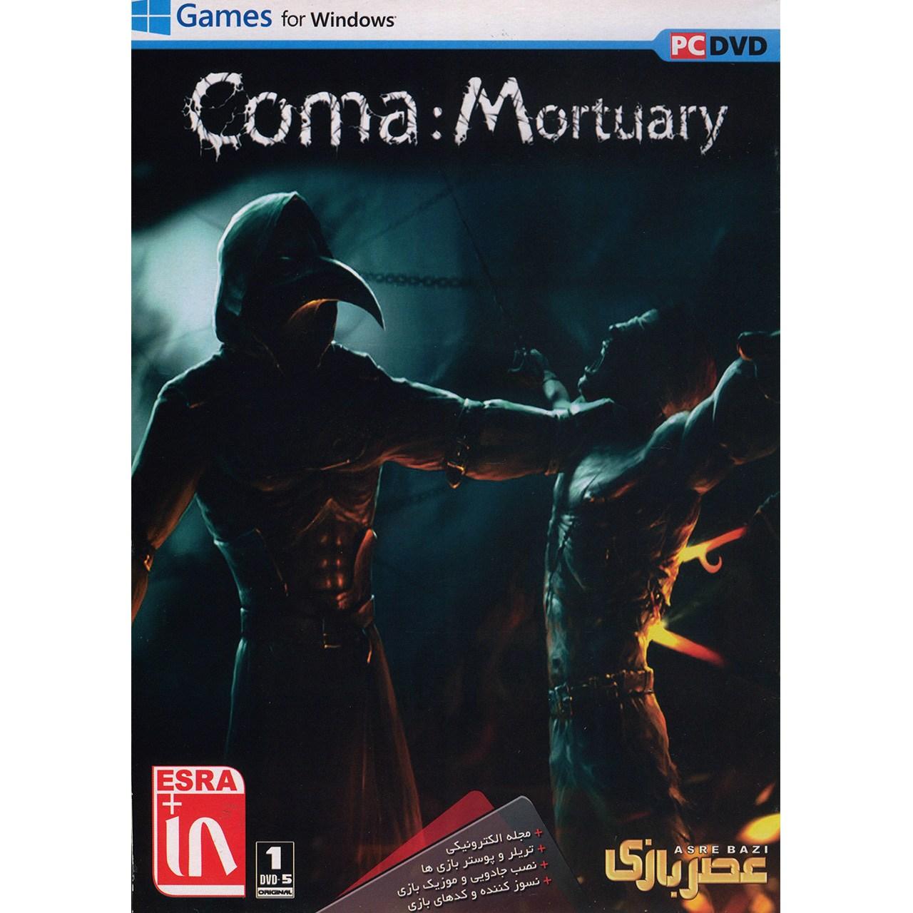 بازی کامپیوتری Coma Mortuary
