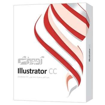 نرم افزار آموزش Illustrator CC شرکت پرند