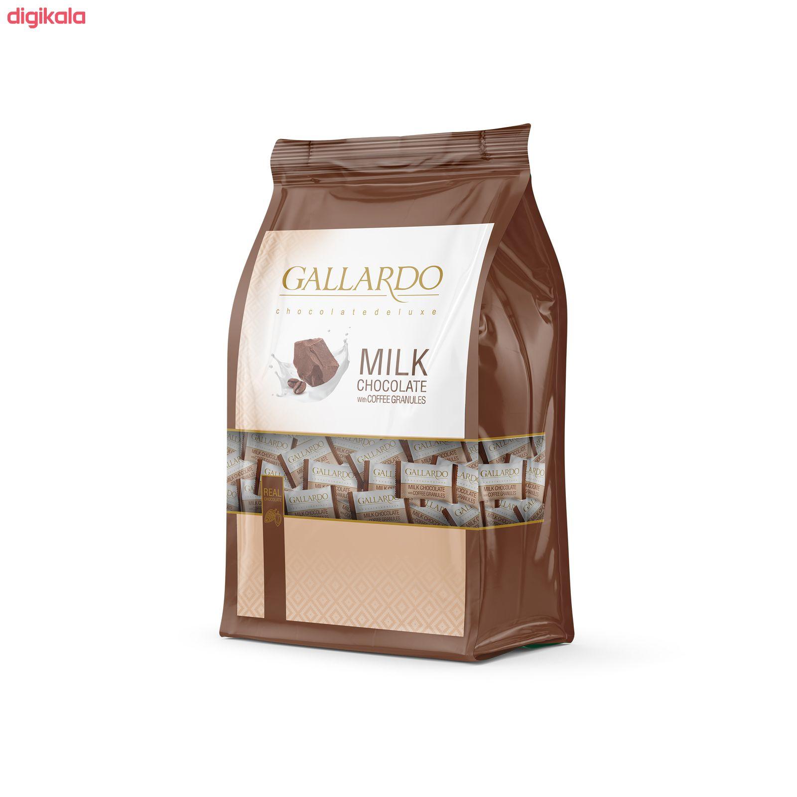 شکلات شیری با گرانول قهوه گالاردو فرمند - 330 گرم main 1 1