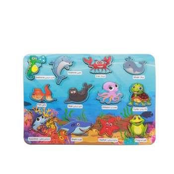 بازی آموزشی محصولات امید مدل حیوانات دریایی کد 015