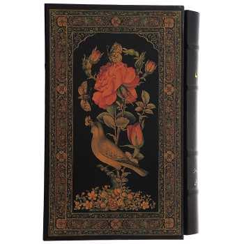 کتاب مثنوی معنوی اثر مولانا جلال الدین محمد بلخی رومی