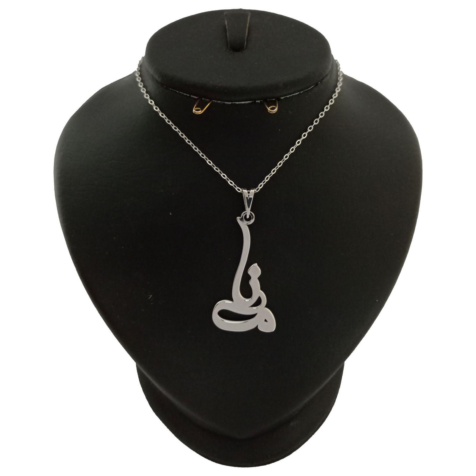 گردنبند نقره زنانه ترمه 1 طرح منا کد mas 0035 -  - 2
