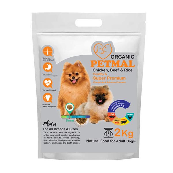 غذاي خشك سگ بالغ پتمال مدل  Chicken &Beef وزن 2 کیلوگرم