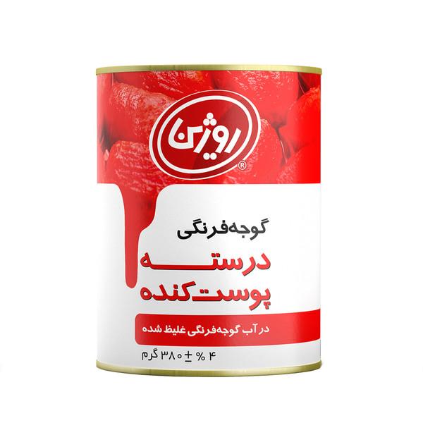 کنسرو گوجه فرنگی پوست کنده روژین - 380 گرم