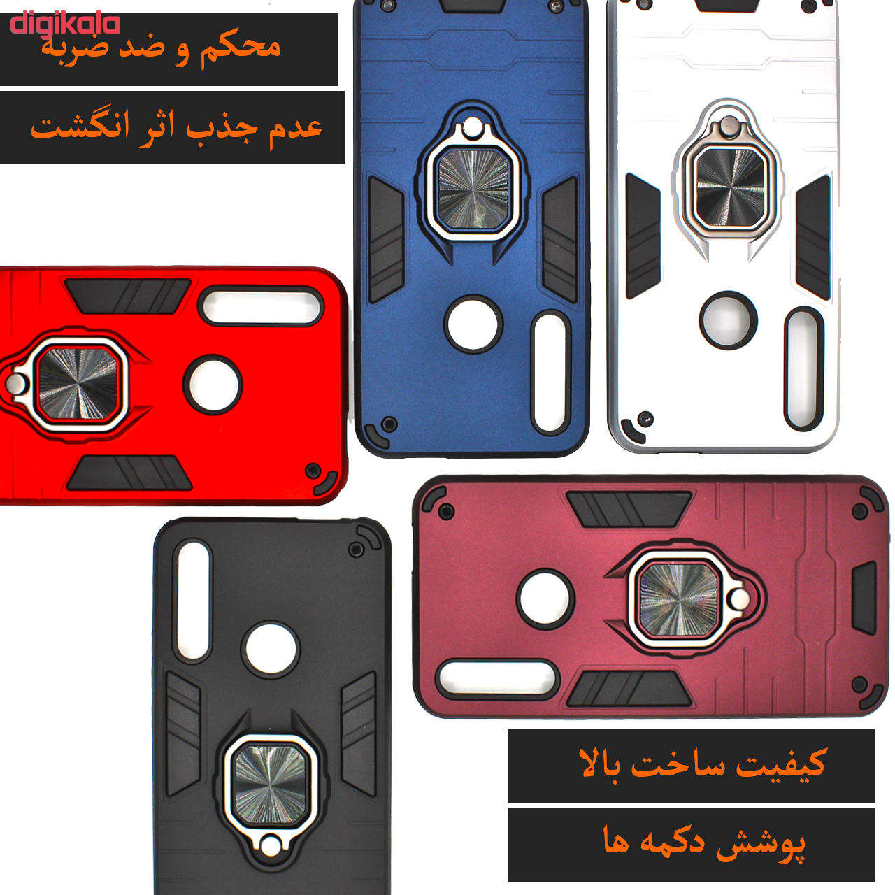کاور کینگ پاور مدل ASH22 مناسب برای گوشی موبایل هوآوی P30 Lite main 1 12