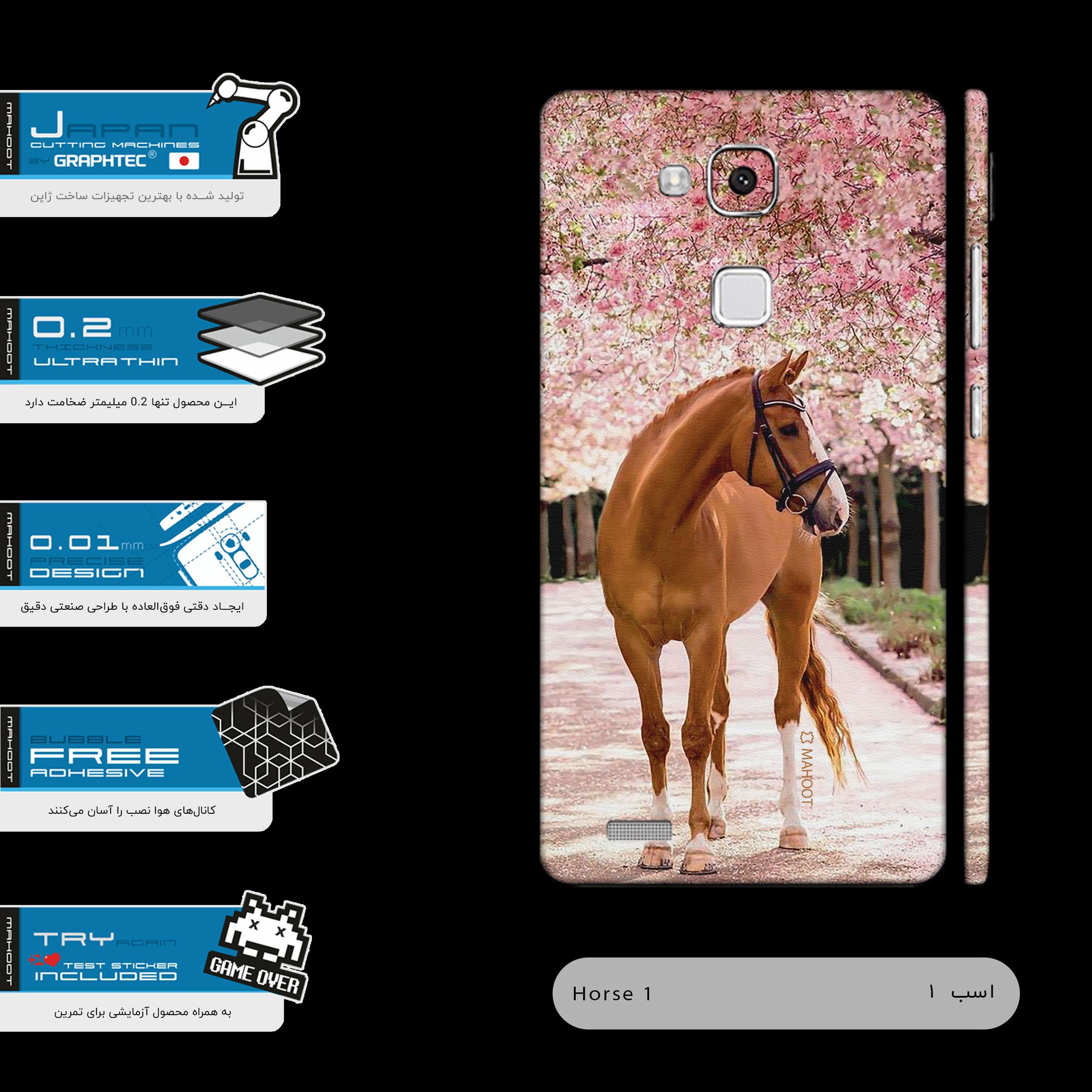 برچسب پوششی ماهوت مدل Horse-1-FullSkin  مناسب برای گوشی موبایل هواوی Mate 7