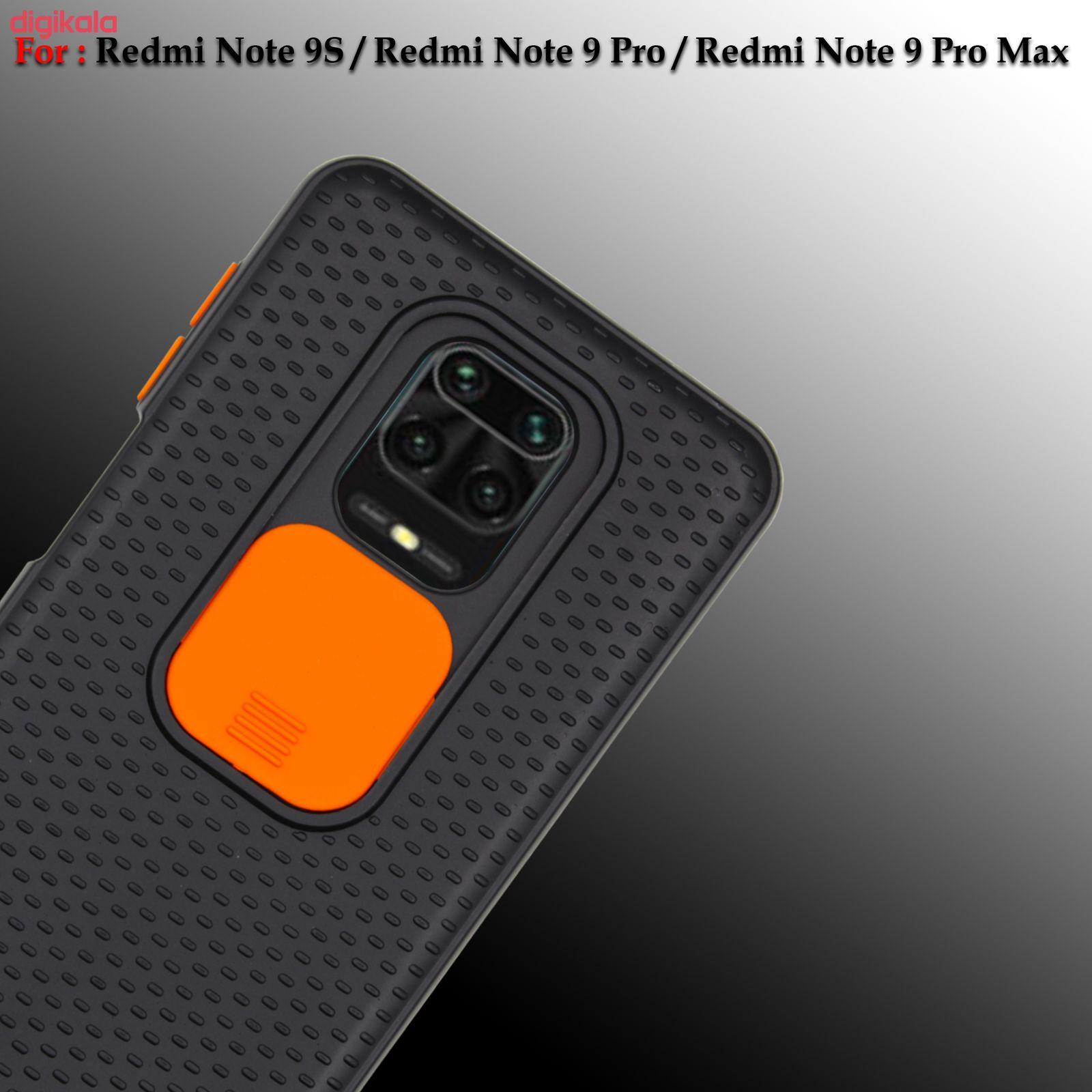کاور کینگ پاور مدل X21 مناسب برای گوشی موبایل شیائومی Redmi Note 9S / Note 9 Pro / Note 9 Pro Max main 1 7