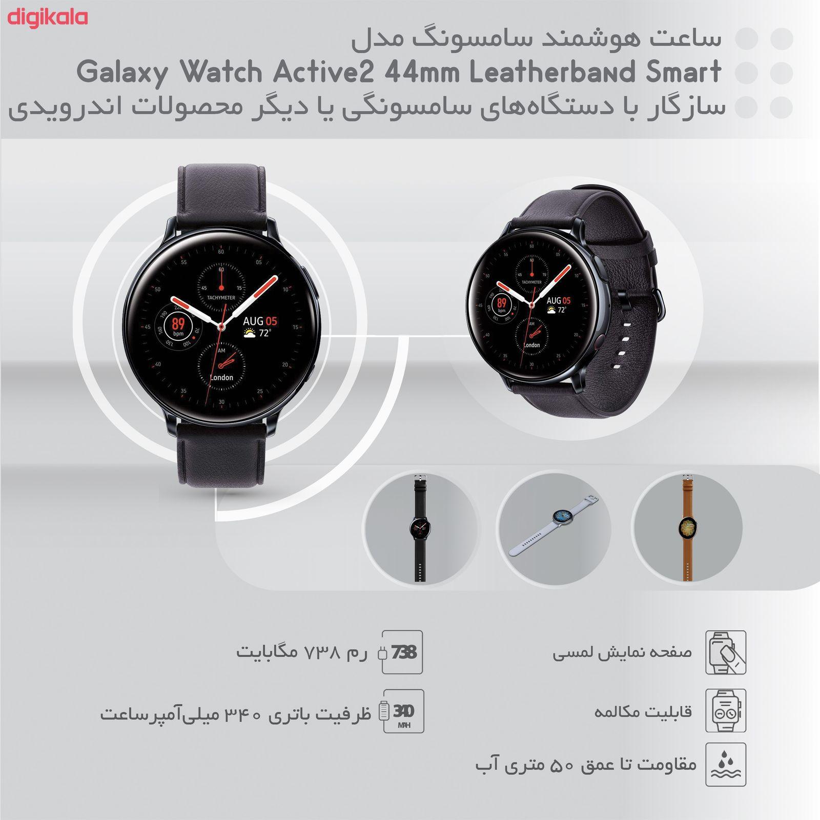 ساعت هوشمند سامسونگ مدل Galaxy Watch Active2 44mm Leatherband Smart main 1 12