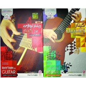 نرم افزار آموزش گیتار کلاسیک به همراه نرم افزار آموزش ریتم نوازی در گیتار نشر باربد