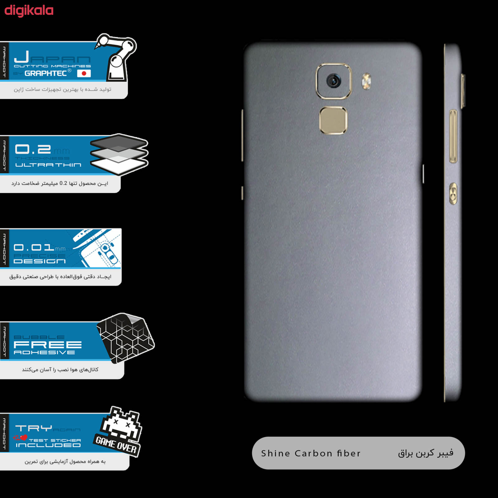 برچسب پوششی ماهوت مدل Matte-Silver-FullSkin مناسب برای گوشی موبایل آنر 7 main 1 1