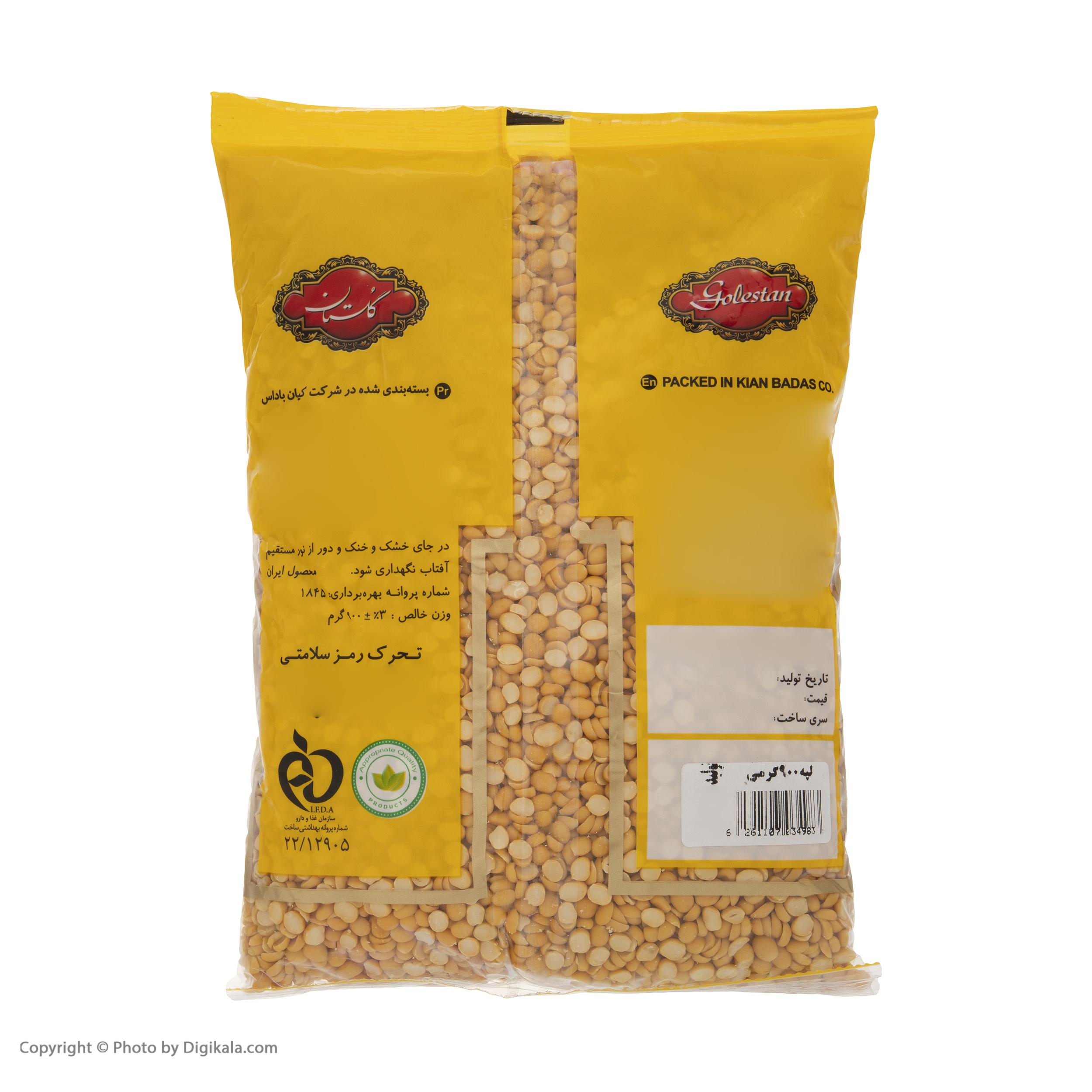 Golestan Split Peas - 900 grams