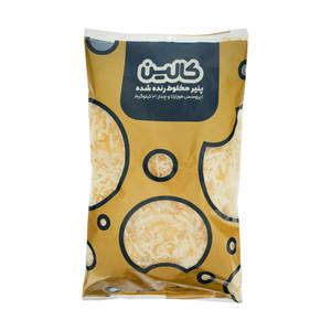 پنیر مخلوط پروسس موزارلا رنده شده کالین مقدار 2000 گرم