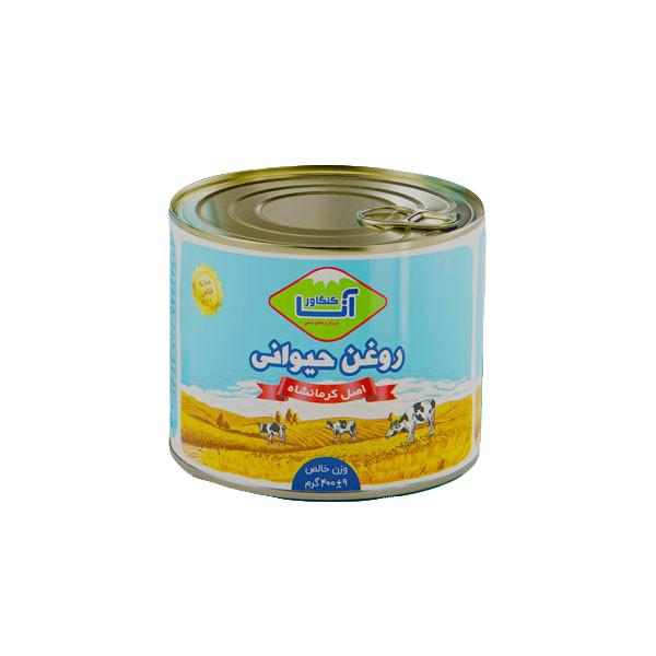 روغن حیوانی کرمانشاهی آناکنگاور - ۴۰۰ گرم