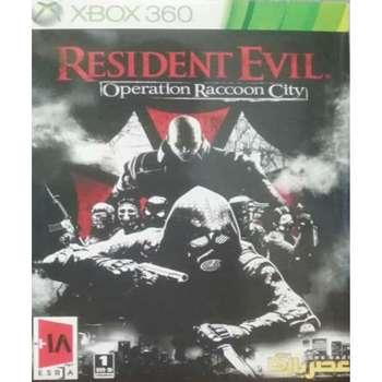 بازی RESIDENT EVIL OPERATION RACCOON CITY مخصوص Xbox 360