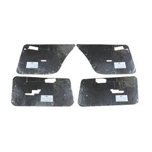 عایق صوتی در خودرو مدل MC006مناسب برای دنا پلاس بسته 4 عددی
