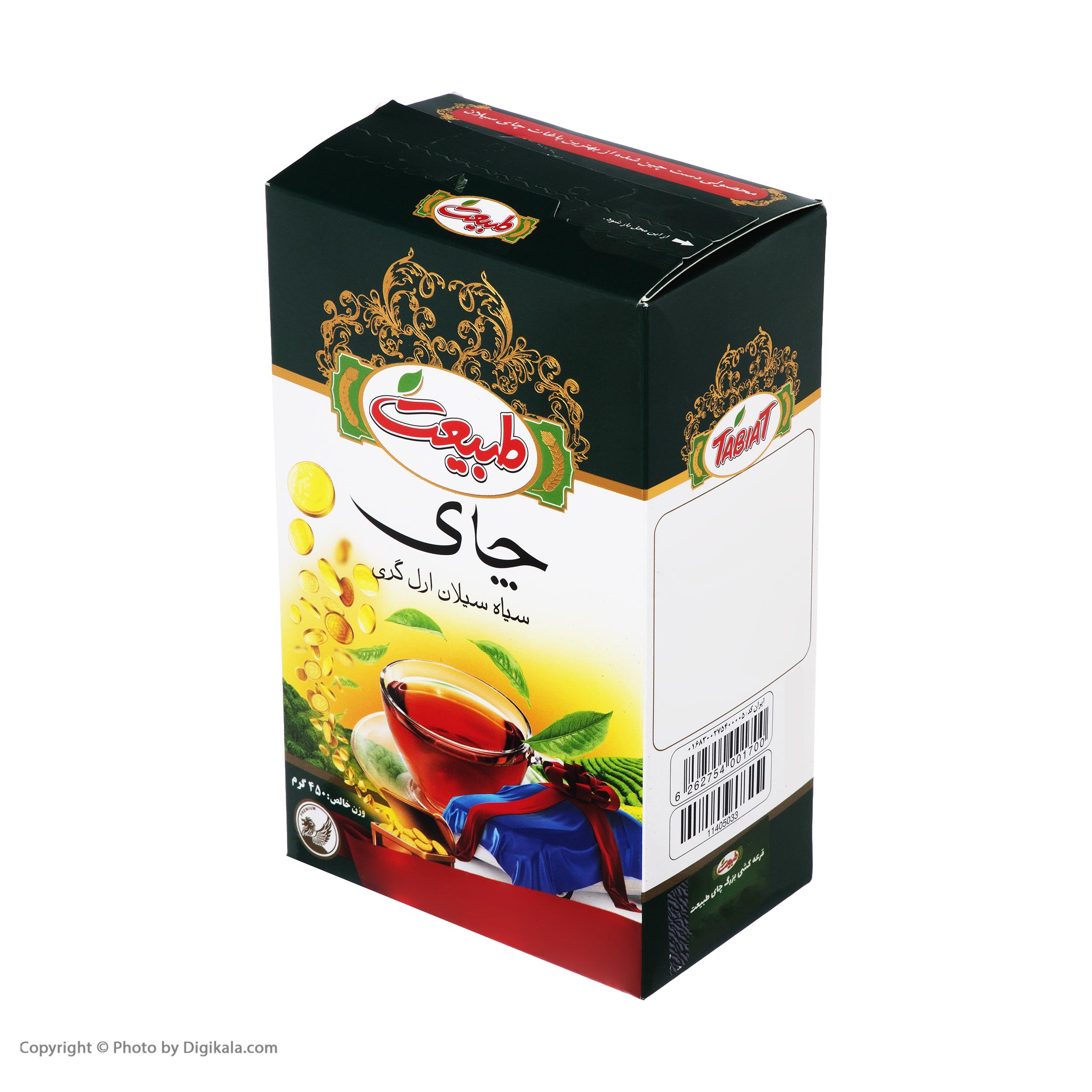 چای سیاه معطر ارل گری طبیعت - 450 گرم main 1 5