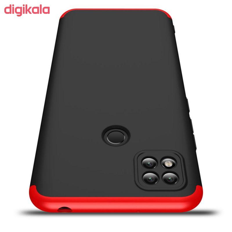کاور 360 درجه جی کی کی مدل GK-REDMI9C-RM9C9C مناسب برای گوشی موبایل شیائومی REDMI 9C main 1 10